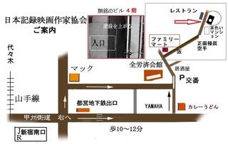 作協マップ.jpg